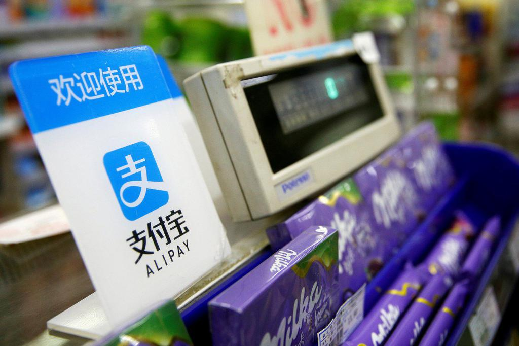 As e-wallets da UE cooperarão com a Alipay